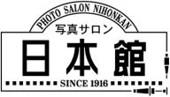 写真サロン日本館